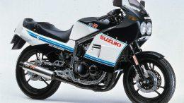 1985 Suzuki GSXR 400 service manual
