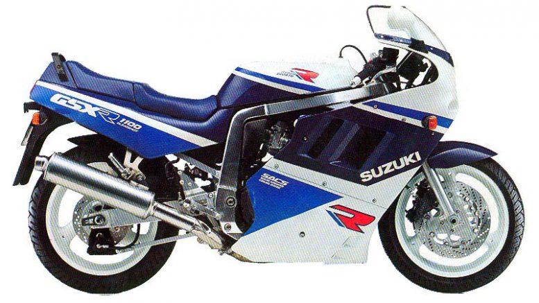 1989 Suzuki GSXR 1100 service manual