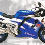 Suzuki GSX-R 1100 1994 datasheet