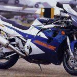 Suzuki GSX-R 1100 1996 datasheet
