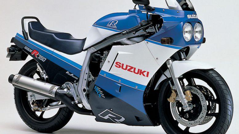 Suzuki GSX-R 750 1987 Service Manual