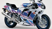 Suzuki GSX-R 750 1992 Service Manual