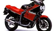 1985 Suzuki GSX-R 400 Service Manual