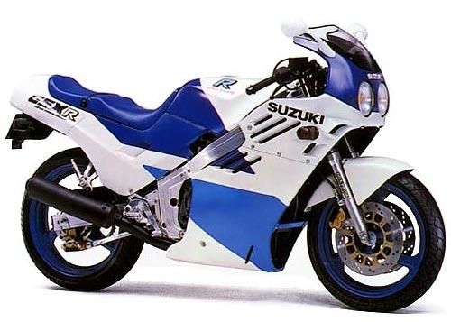 1987 Suzuki GSX-R 400 Service Manual