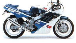1988 Suzuki GSX-R 400 Service Manual