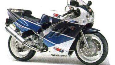 1989 Suzuki GSX-R 400 Service Manual