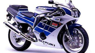 1990 Suzuki GSX-R 400 Service Manual