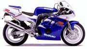 1995 Suzuki GSX-R 400 Service Manual