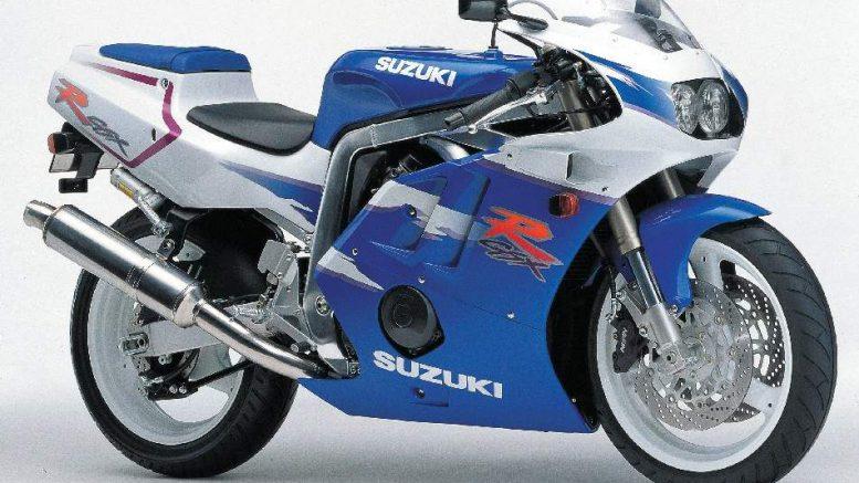 1997 Suzuki GSX-R 400 Service Manual