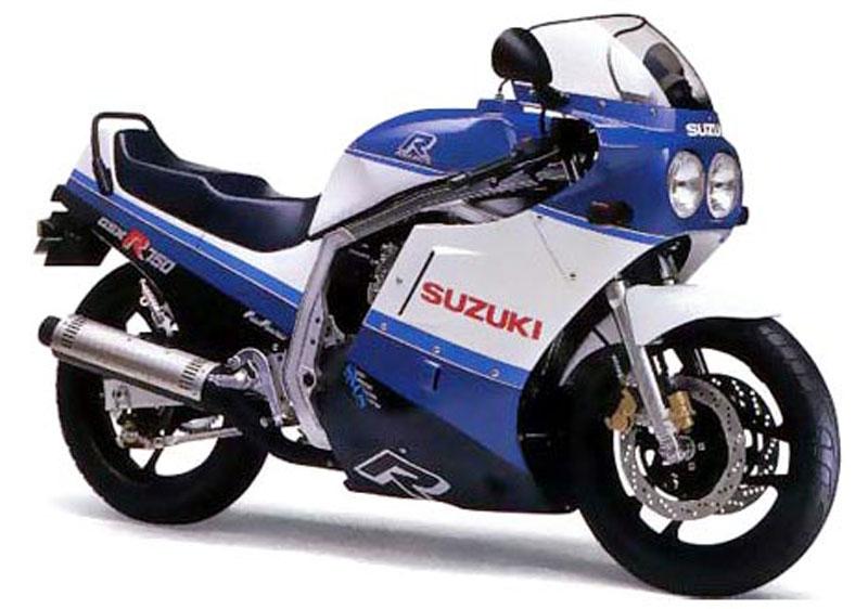 1986 suzuki gsx-r 1100 service manual