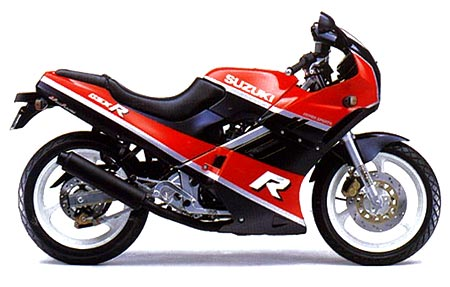 1987 Suzuki GSX-R 250 Service Manual