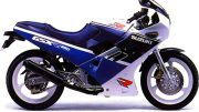 1988 Suzuki GSX-R 250 Service Manual