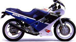1988 Suzuki GSX-R 250 Service Manual
