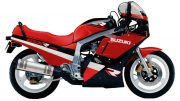 1988 suzuki gsx-r 1100 service manual
