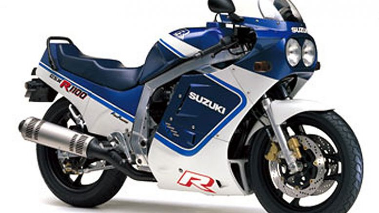 1987 suzuki gsx-r 1100 service manual